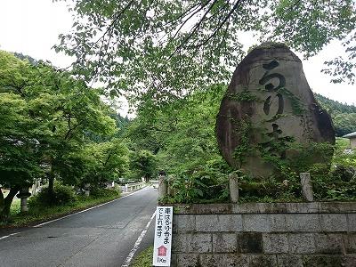 瑠璃寺02