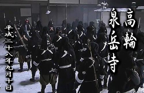 高輪泉岳寺01