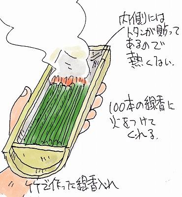 高輪泉岳寺06b