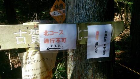2016AplKogashi01.jpg