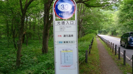 2016Aug_Karikomiko_24.jpg