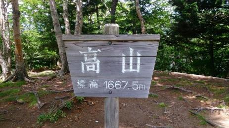 2016Aug_Odashirosenjogahara_15.jpg