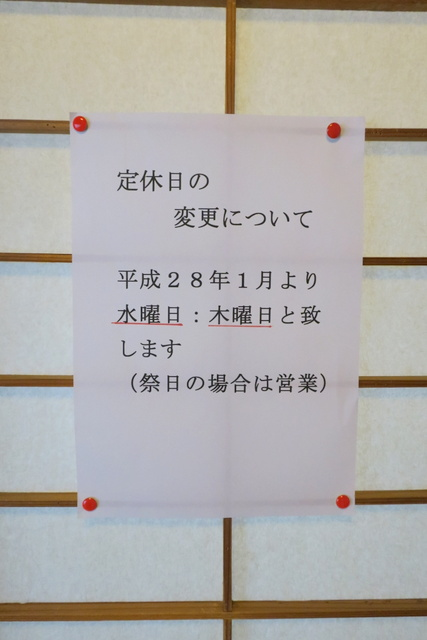 IMG_5686b.jpg