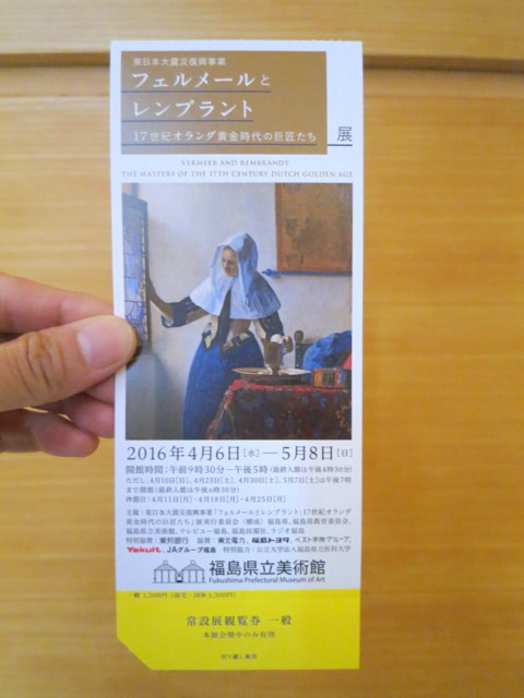 IMG_6059_20160502073057f03.jpg