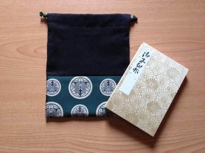 米沢竹に雀紋巾着