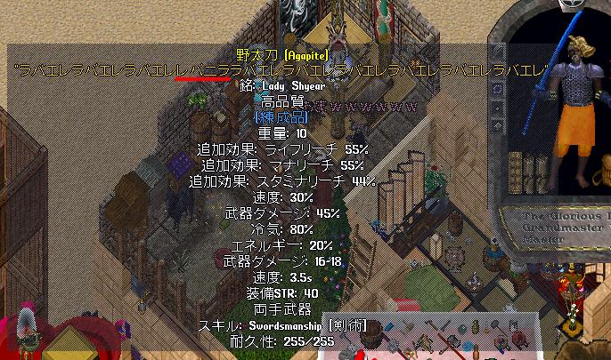 まりこノダチ0009