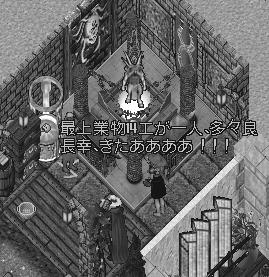 まりこノダチ0011