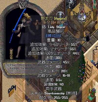 まりこノダチ0021