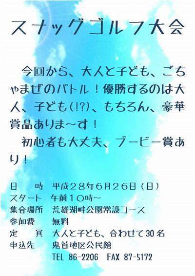 20160623104908b47.jpg