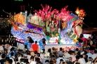 新庄祭30