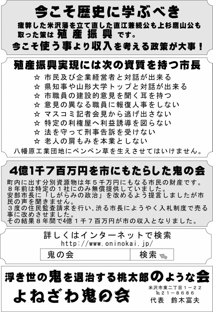 2311SHISHO1.jpg