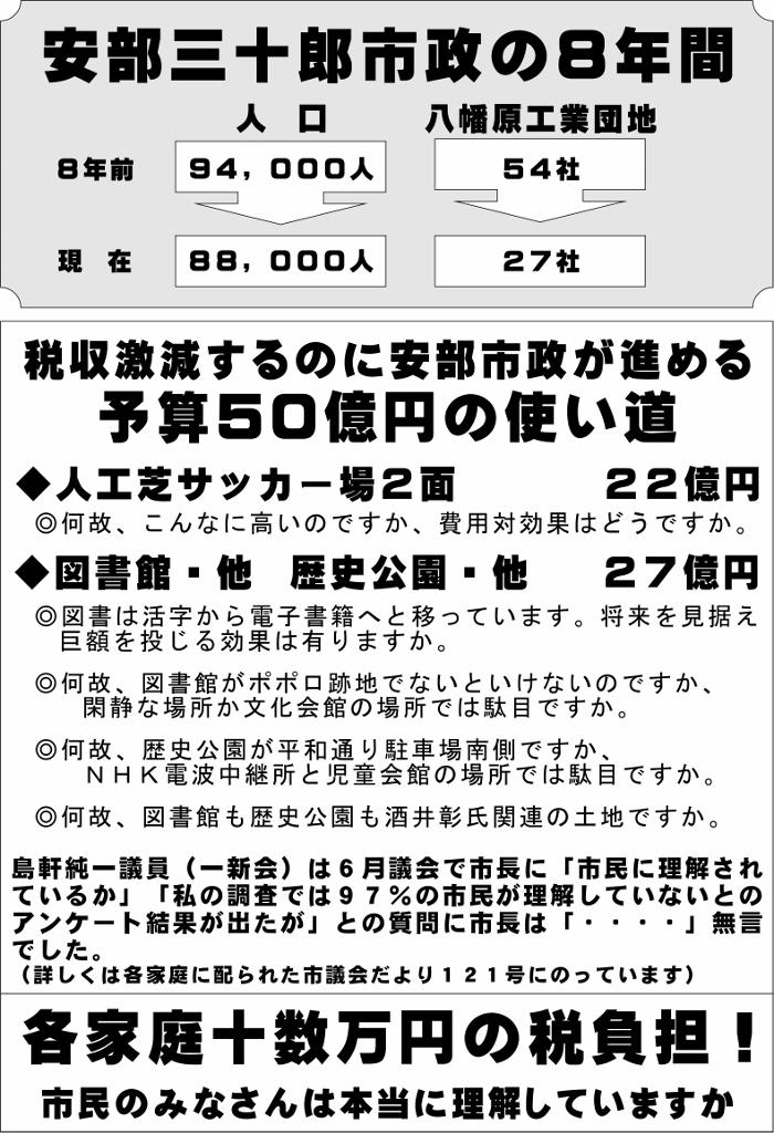 2311SHISHO2.jpg