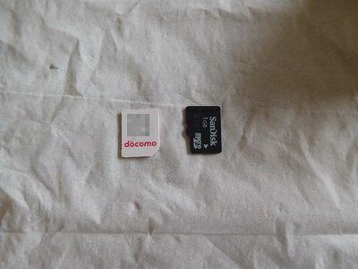 DSCN7200ZZ.jpg
