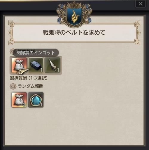 DDON2016-05-21-004.jpg