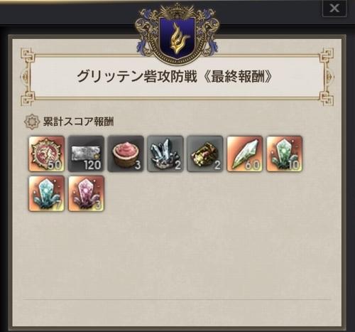 DDON2016-05-23-001.jpg