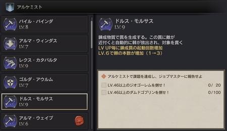 DDON2016-05-29-002.jpg