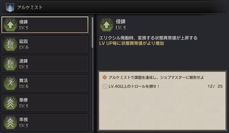 DDON2016-05-29-004.jpg