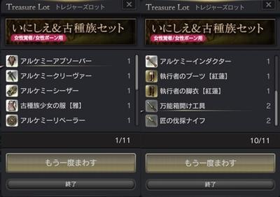 DDON2016-06-19-001-horz.jpg