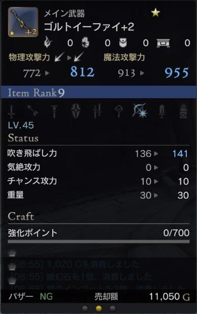 DDON2016-06-25-A004.jpg