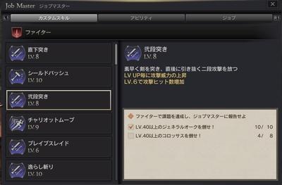 DDON2016-06-25-A006.jpg