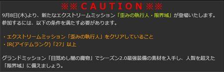 DDON2016-08-18-001.jpg