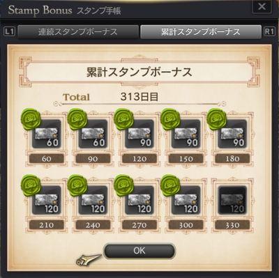 DDON2016-08-30-002.jpg