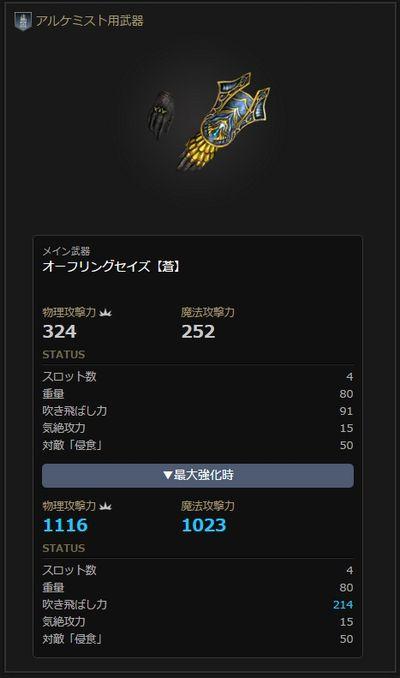 doguma2016-04-28-b1.jpg