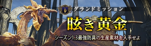 mabayuki2016-05-19.jpg