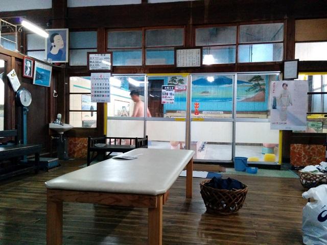 鷺沼温泉15