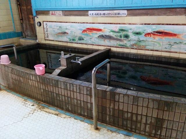 鷺沼温泉17