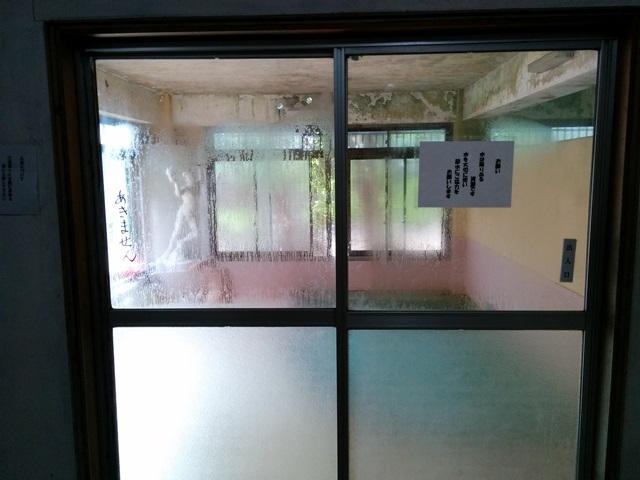 宇佐美ヘルスセンター04
