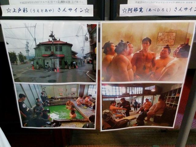 片倉館09