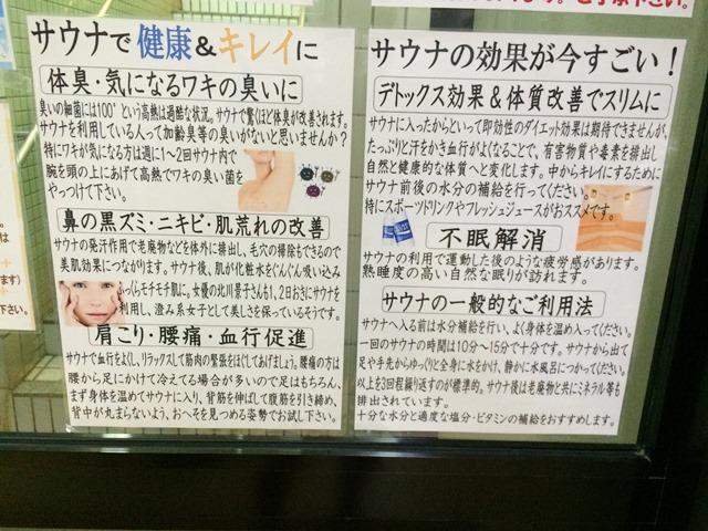 芦原温泉7