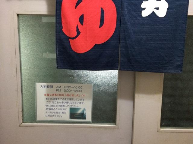 中島荘01