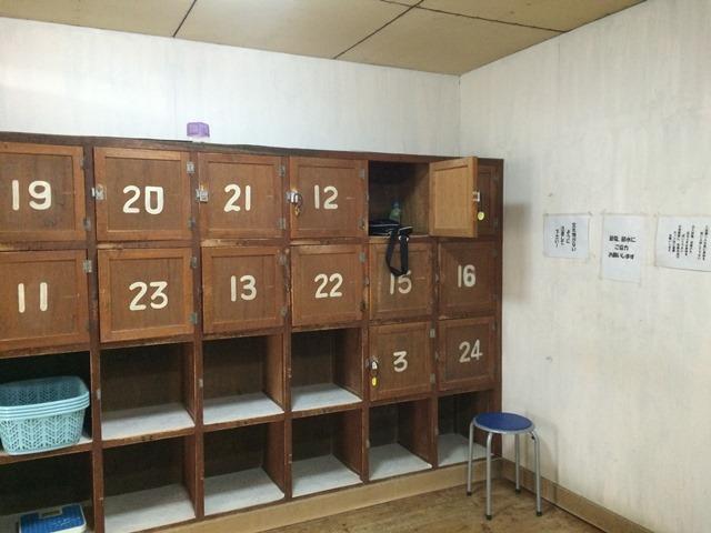 宇佐美ヘルスセンター02