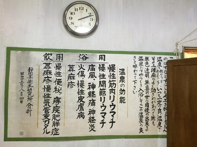 宇佐美ヘルスセンター03