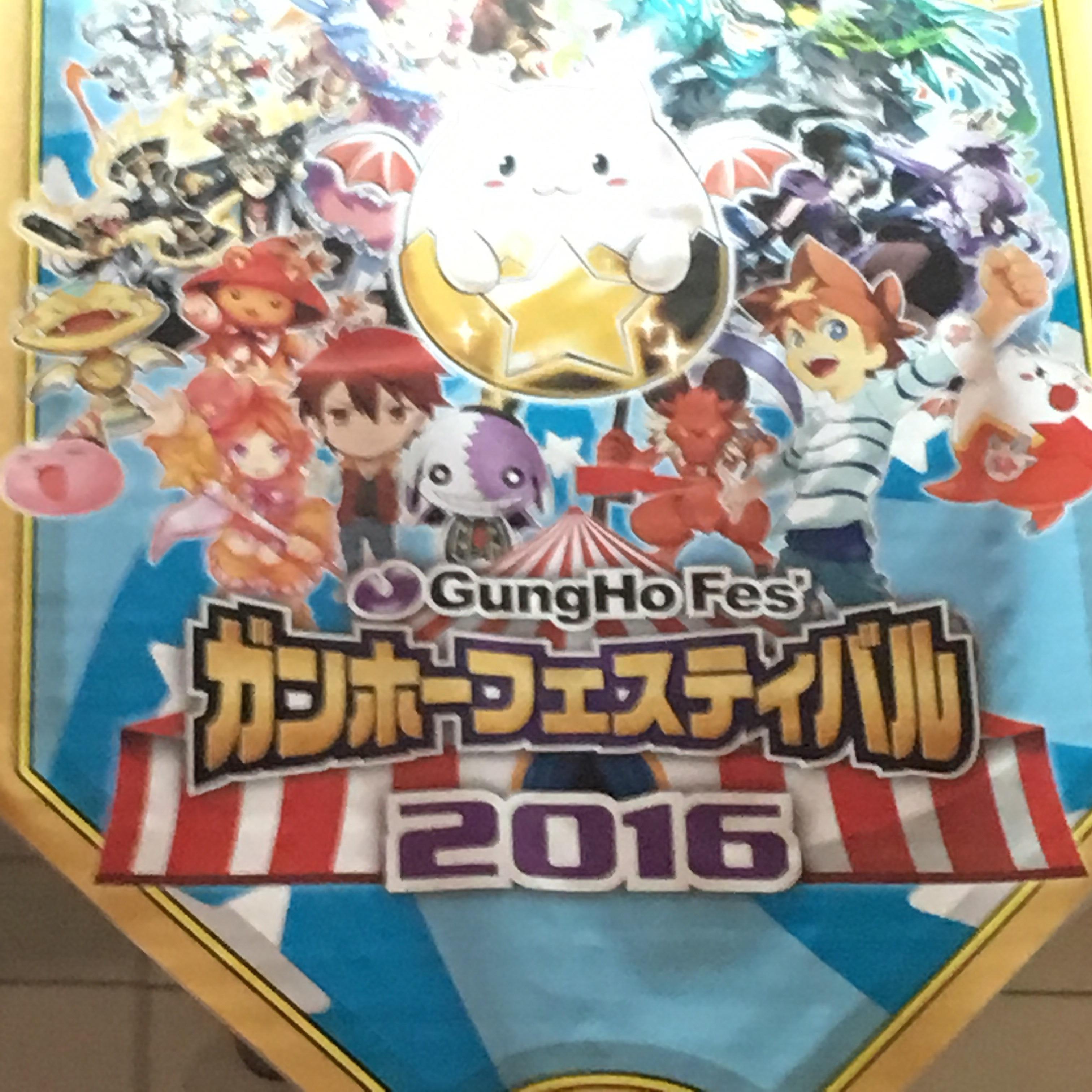 fc2blog_20160531210759c7a.jpg