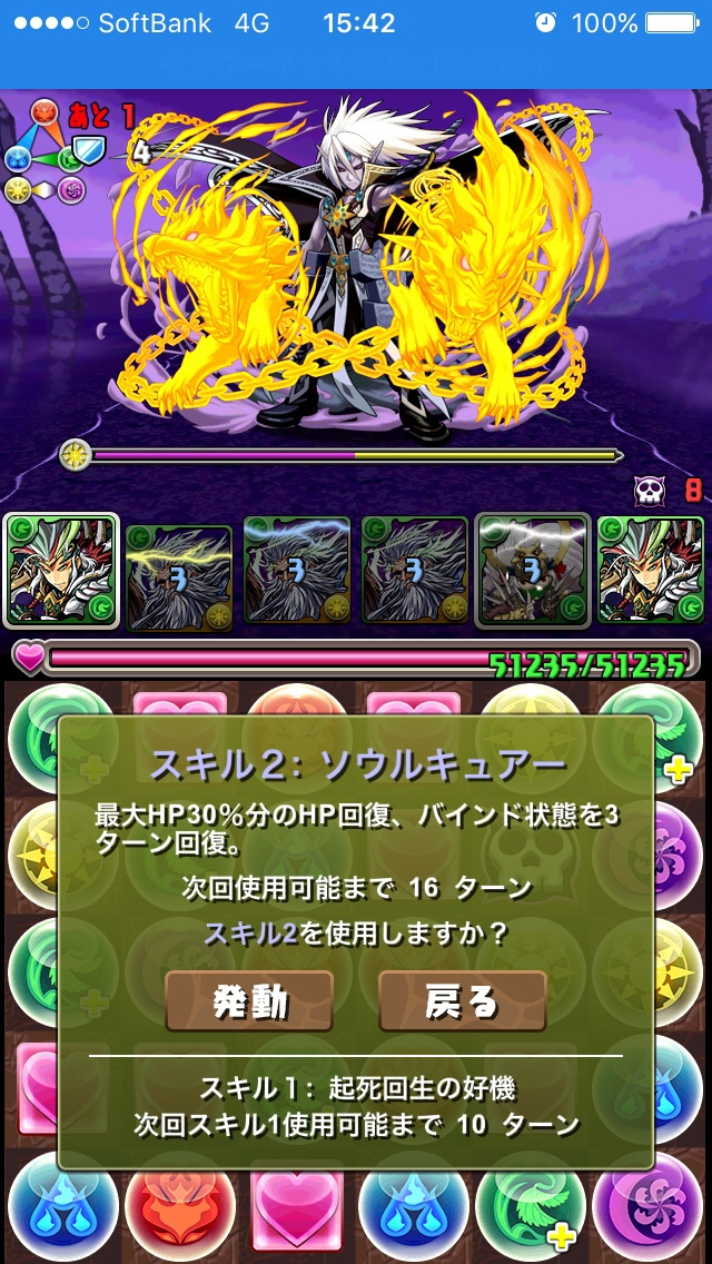 fc2blog_20160619155554602.jpg