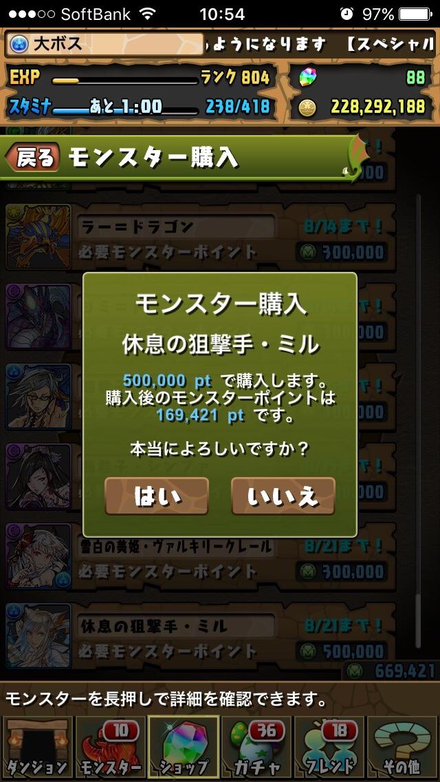 fc2blog_20160812231934d64.jpg