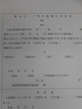 DSCN1847.jpg