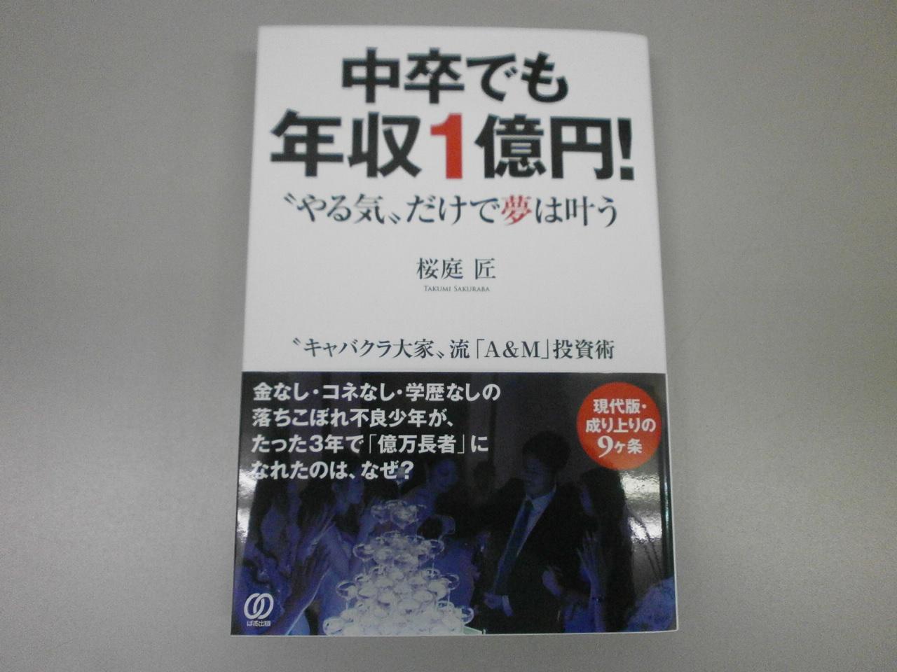 P6090002.jpg