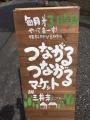201603三井寺画像1