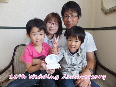 結婚10周年☆羽モチーフのアニバーサリーリング