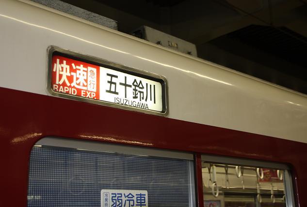 又兵衛桜 002