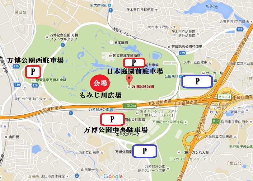 情熱ライブ車アクセス-min (1)