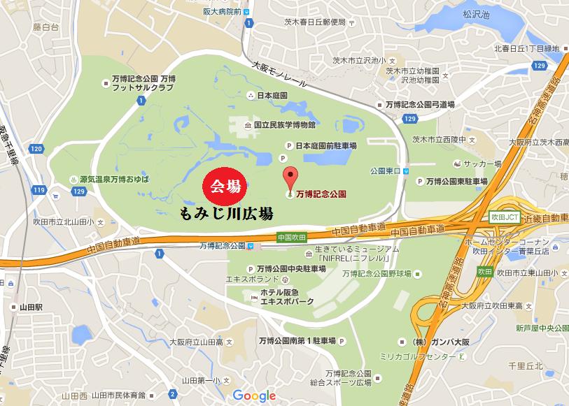 情熱ライブ地図-min (1)