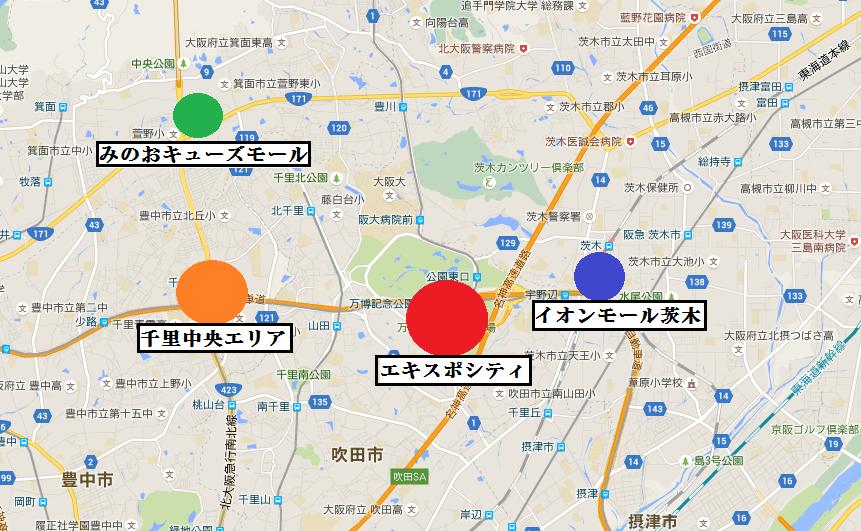 エキスポシティ周辺地図-min