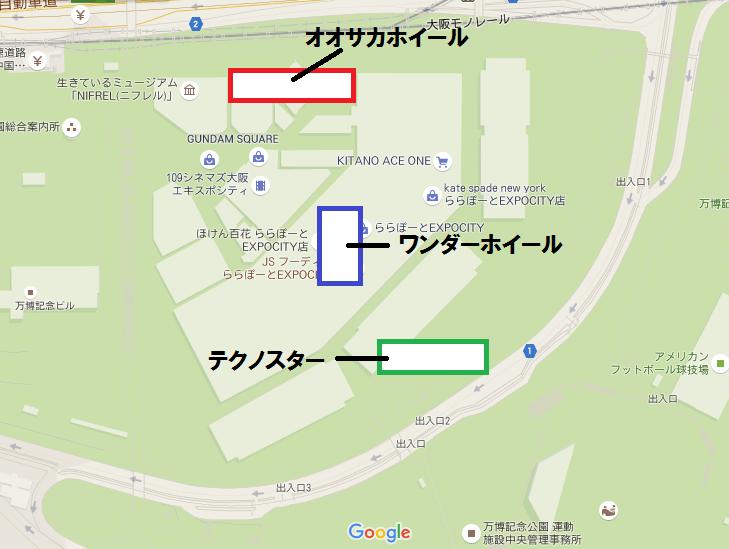 エキスポシティ観覧車-min (1)