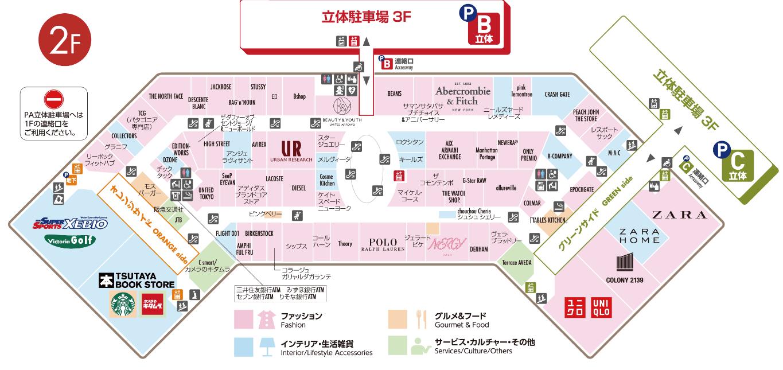 ららぽーとEXPOCITY2階-min