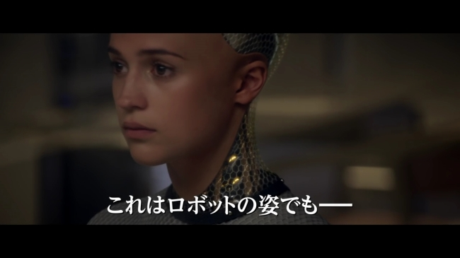 exmachina-movie_002.jpg
